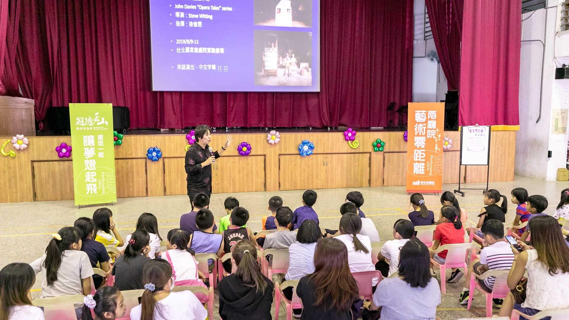 兩廳院「藝術零距離」著重深化教育,看表演前先到學校帶孩子們認識歌劇。