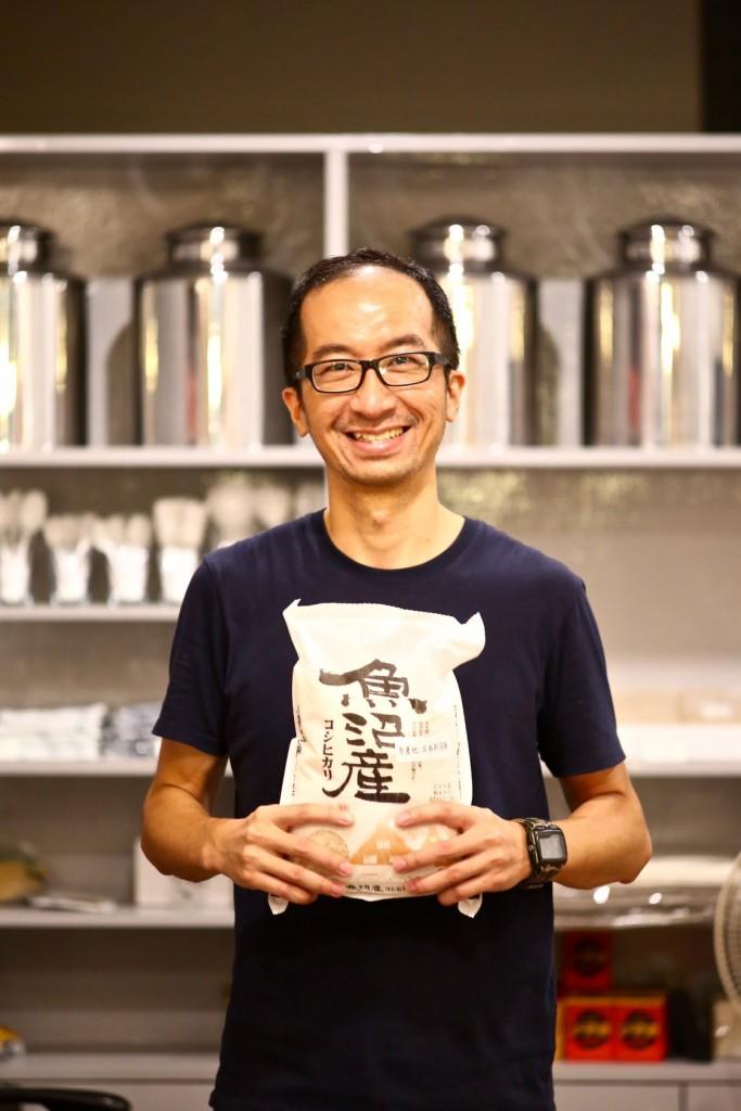 石傑方 富興米店