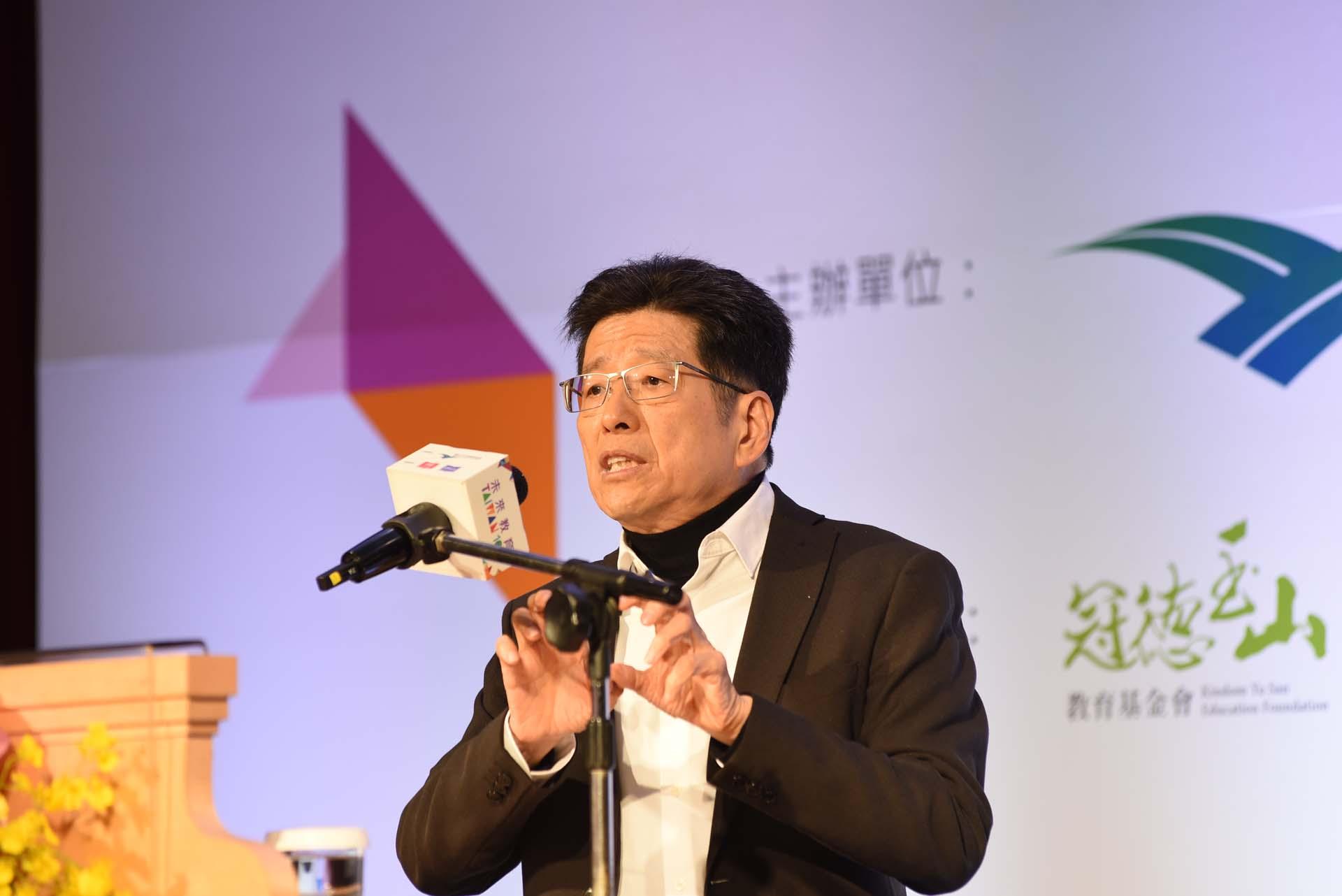 公益平台文化基金會嚴長壽董事長,以為題進行演講。